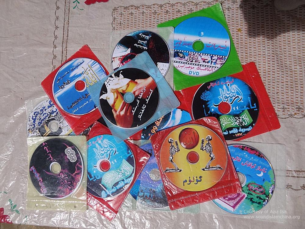 Uyghur_Religious_DVDs