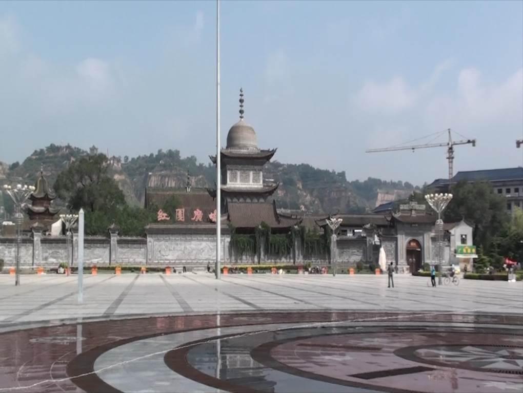 hongyuan_square